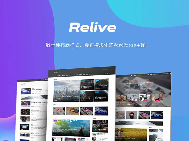 WordPress主题Relive3.1自媒体博客模板