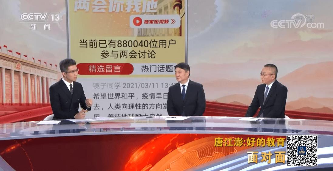 校长唐江澎:教育的终极价值是促进幸福,我们有责任平衡好